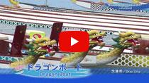【しがスポーツナビ!】 ワールドマスターズゲームズPR動画(滋賀開催競技)の動画のサムネイル画像