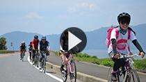 琵琶湖一周サイクリング (ビワイチ)競技紹介の動画のサムネイル画像