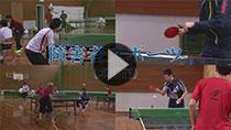 障害者スポーツ(卓球編)の動画のサムネイル画像
