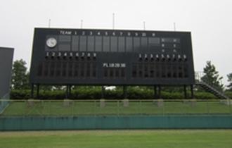 運動公園野球場の画像