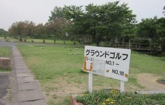 運動公園グラウンドゴルフ場の画像