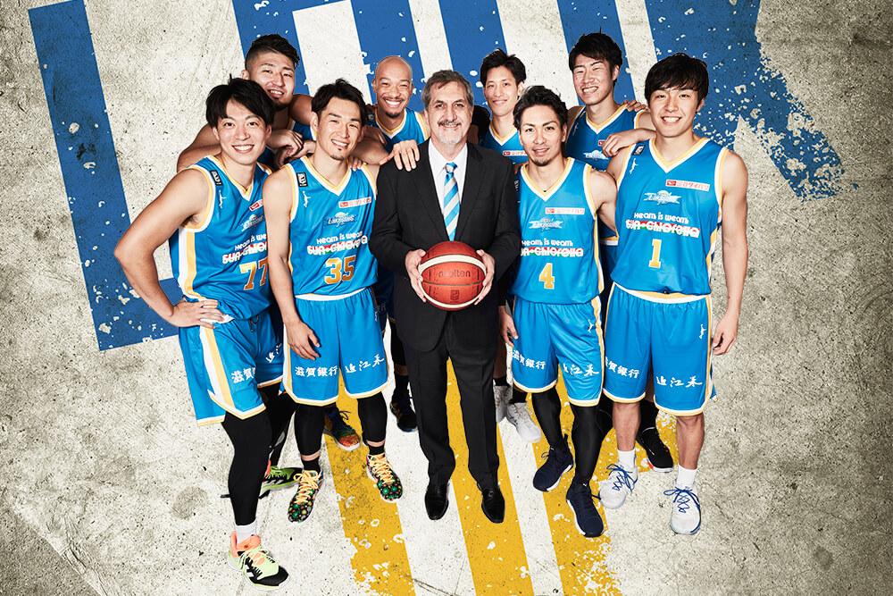 バスケットボール 滋賀レイクスターズのサムネイル画像
