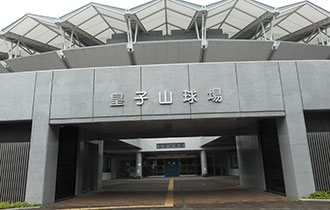 皇子山球場の画像