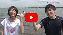 【スポーツチャレンジ】サップヨガの動画のサムネイル画像