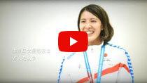 【しがスポーツ大使】世界水泳銀メダリスト「大橋悠依 10問10答」の動画のサムネイル画像