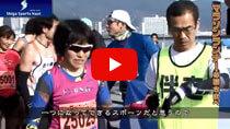 【しがスポーツ大使】陸上マラソン 近藤 寛子の動画のサムネイル画像