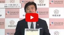 【しがスポーツ大使】水泳 髙橋繁浩の動画のサムネイル画像