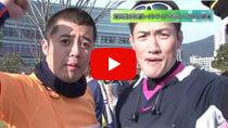 【しがスポーツナビ】第8回びわ湖レイクサイドマラソン2017の動画のサムネイル画像