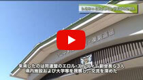 【しがスポーツナビ】滋賀トルコホストタウン交流プラグラムhttps://youtu.be/SAPRNggSGI0の動画のサムネイル画像