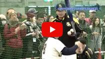 【しがスポーツナビ】少年野球教室の動画のサムネイル画像