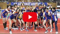 【しがスポーツ大使】バレーボール 東レアローズの動画のサムネイル画像