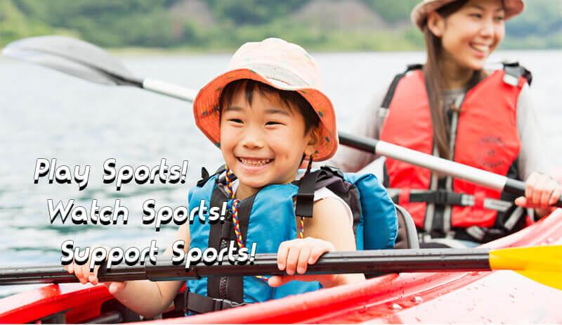 滋賀でスポーツをする、みる、支える!滋賀のスポーツ総合サイト