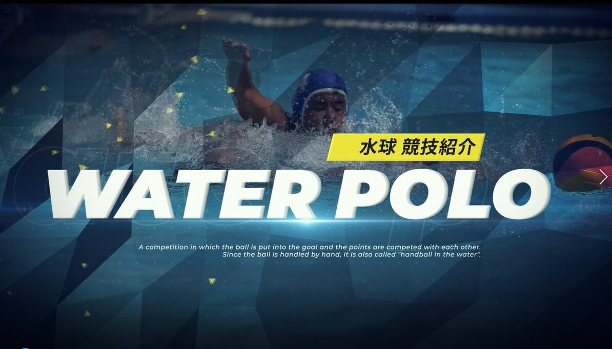 【しがスポーツナビ!】水球競技紹介/長浜北星高校の動画のサムネイル画像